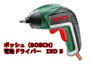 電動ドライバー ボッシュ(BOSCH)-IXO5