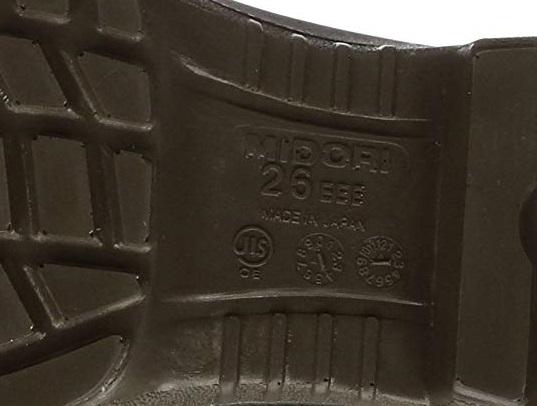 ミドリ安全-安全靴-PRM210NT-靴裏 -JISマーク