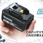 マキタ18V互換機種-2020-04-20_15h13_44_R