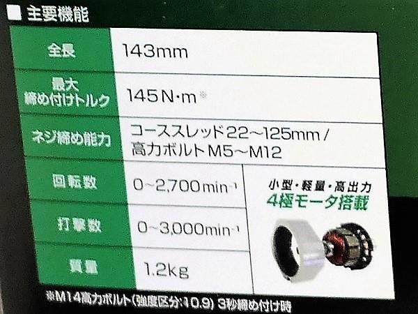 MTD001DSX-性能