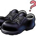 安全靴とは?