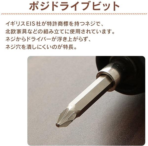 アイリスオーヤマ 電動ドライバー【JCD-421-D】-ポジドライブ付属-R