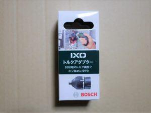 IXO5-トルクアダプター-箱1