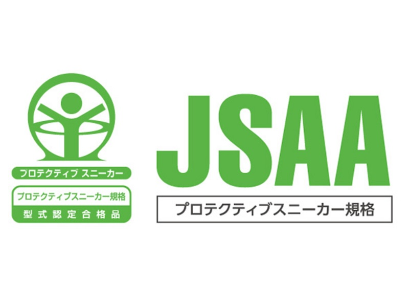 JSAA規格ロゴ