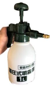 噴霧器1l