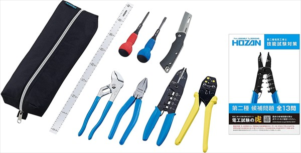 ホーザン 【DK-28】 基本工具 + P-958 VVFストリッパー, ハンドブック付_R