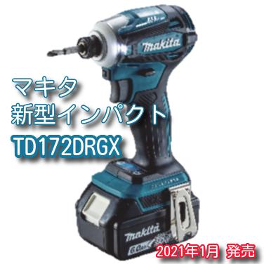 TD172DRGX