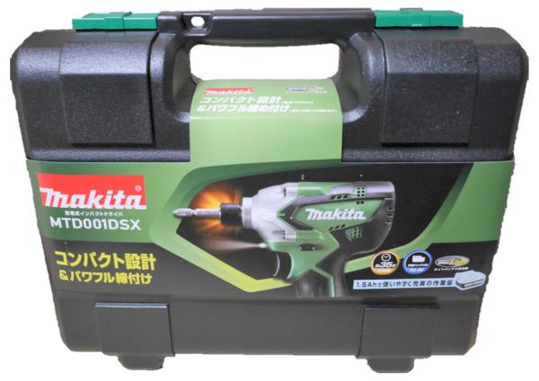 マキタ-MTD001DSX-ケース外観