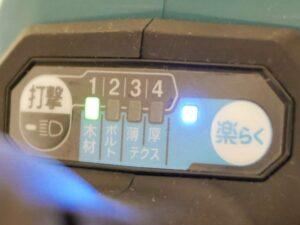 TD172D-楽らくモード