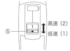 ブラックアンドデッカー-マルチツール-振動ドリル-スピード切替