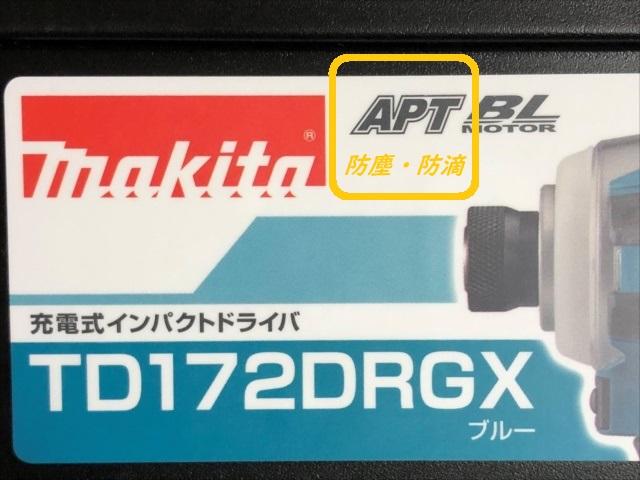 TD172D-防塵・防滴(APT)