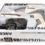 コメリ-電動ドライバー-RZ-036V