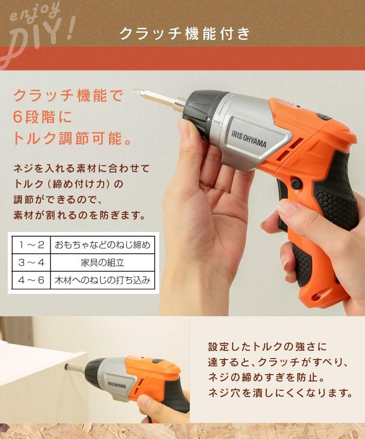 アイリスオーヤマ 電動ドライバー【JCD-421-D】-トルククラッチ_R