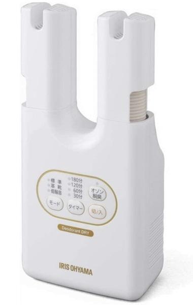 カラリエ-くつ乾燥機-アイリスオーヤマ-sd-c2-01-s
