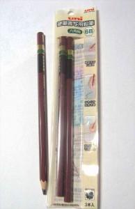 uni(三菱)の6Bの鉛筆(硬筆書写用)1