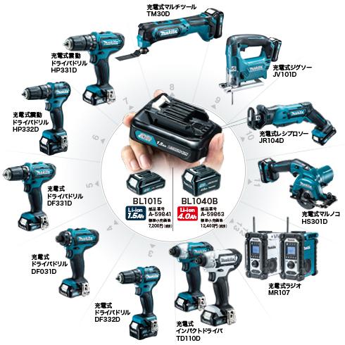 マキタ-108V-電動工具-スライドバッテリー互換製品