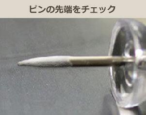 壁美人-石膏ボード-調べ方1